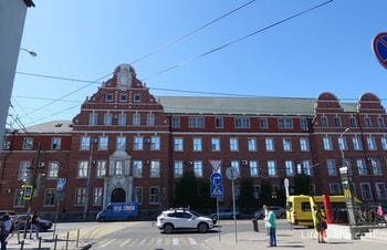 Здание полицейского президиума, Калининград (Polizeipräsidium)