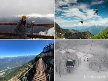 Какой курорт и канатную дорогу Красной Поляны выбрать: Роза Хутор - Красная Поляна - Газпром