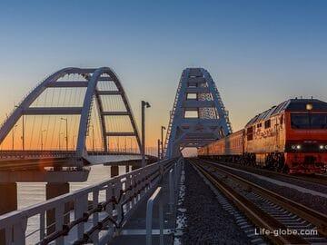 Как добраться в Крым: самолет, автомобиль, автобус, поезд, единый билет и смешанные маршруты