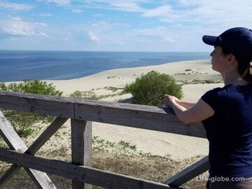 Высота Эфа (дюна Ореховая), Куршская коса - самая высокая дюна косы и выход к Балтийскому морю