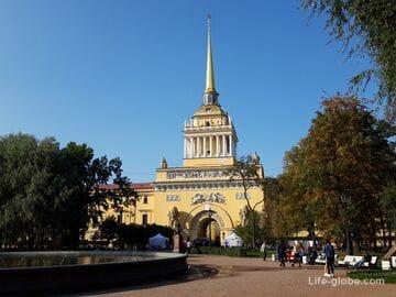 Здание Главного адмиралтейства в Санкт-Петербурге