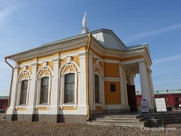 Ботный дом в Петропавловской крепости, Санкт-Петербург (ботик Петра I)