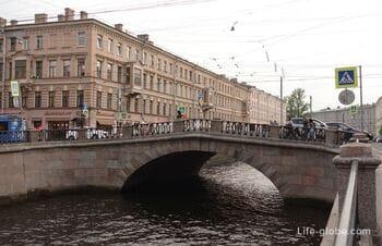 Каменный мост в Санкт-Петербурге, через канал Грибоедова