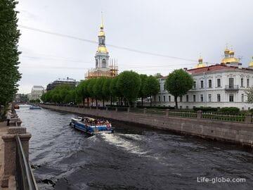 Крюков канал в Санкт-Петербурге: набережная, мосты, достопримечательности