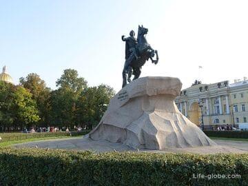 Медный всадник - памятник Петру I в Санкт-Петербурге