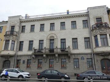 Дворец Михаила Александровича в Санкт-Петербурге, Английская набережная