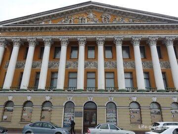 Особняк Румянцева в Санкт-Петербурге (музей). Дом Кочубея