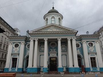 Армянская апостольская церковь святой Екатерины, Санкт-Петербург