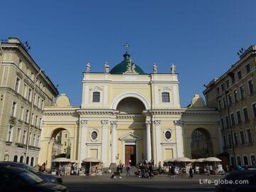 Базилика святой Екатерины Александрийской, Санкт-Петербург - католический храм