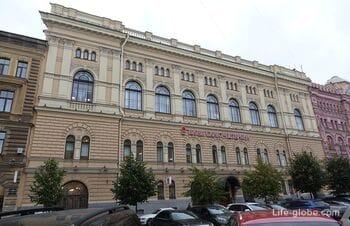 Здание городского кредитного общества, Санкт-Петербург