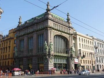 Магазин купцов Елисеевых, Санкт-Петербург (Елисеевский магазин)