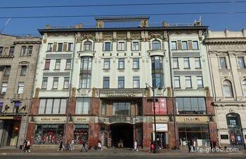 Здание Московского купеческого банка в Санкт-Петербурге (Городская стоматологическая поликлиника №1)