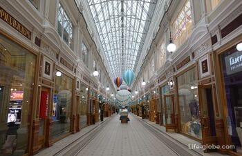 Пассаж в Санкт-Петербурге (торговый дом)