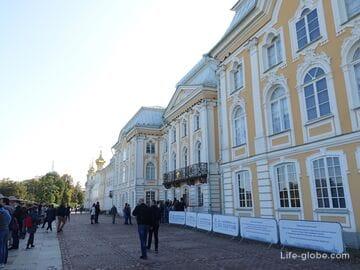 Большой Петергофский дворец, Санкт-Петербург: фото, описание, музеи, билеты