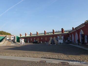 Государев бастион Петропавловской крепости, Санкт-Петербург