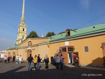 Каретник в Петропавловской крепости, Санкт-Петербург (здание службы комендантского ведомства)
