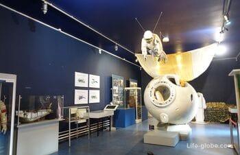 Музей космонавтики и ракетной техники им. Глушко, Петропавловская крепость, Санкт-Петербург