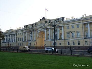 Здания Сената и Синода в Санкт-Петербурге