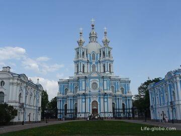 Смольный собор в Санкт-Петербурге: собор, смотровая, монастырь