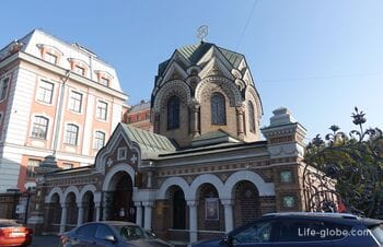 Chapel-Museum in St. Petersburg (Iveron Icon of the Mother of God) - sacristy of the Savior on Spilled Blood