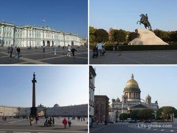 Три главные площади Петербурга: Дворцовая, Исаакиевская и Сенатская