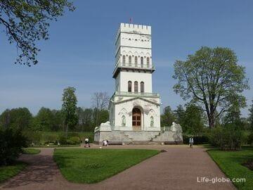 Белая башня в Александровском парке, Царское Село (Пушкин, Санкт-Петербург)