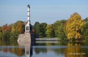 Чесменская колонна и Зал на острову в Екатерининском парке, Царское Село (Пушкин, Санкт-Петербург)