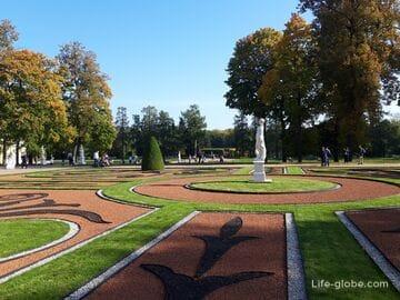 Екатерининский парк, Царское Село (Пушкин, Санкт-Петербург): регулярная и пейзажная части