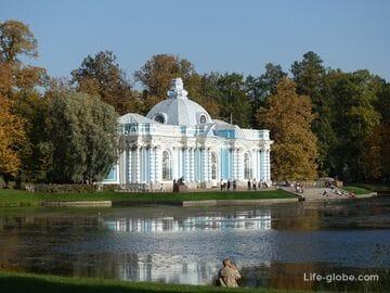 Грот в Царском Селе (Пушкин, Санкт-Петербург) - Утренняя зала императрицы