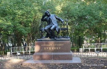 Monument to Pushkin in the Lyceum Garden, Tsarskoe Selo (Pushkin, St. Petersburg) - monument to A.S. Pushkin-lyceum student