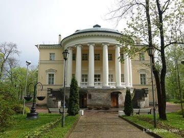 Запасный  дворец (Кочубея) в Пушкине Санкт-Петербург (Царское Село) - ныне Дворец Бракосочетания №3