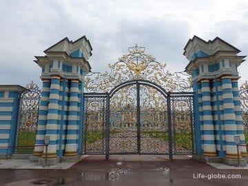 Золотые ворота Екатерининского дворца в Царском Селе (Пушкин, Санкт-Петербург)