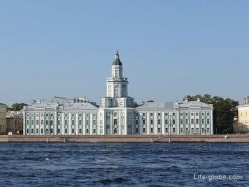 Кунсткамера в Санкт-Петербурге (музей антропологии и этнографии)