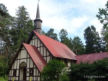 Органный зал в Светлогорске (капелла «Мария - звезда моря»)
