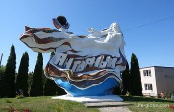 Композиция русалка в Янтарном - въездной знак «Дева Балтики»
