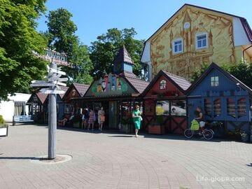 Площадь мастеров в Янтарном (Город мастеров)