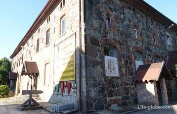 Янтарный замок - музейно-выставочный комплекс в Янтарном