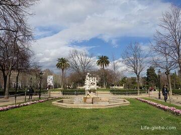 Парк Цитадели, Барселона (Парк Сьютаделья / Parc de la Ciutadella)