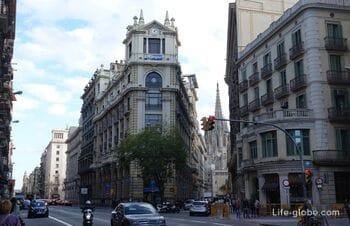 Улица Лаетана, Барселона (Via Laietana)