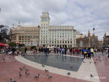 Площадь Каталонии, Барселона (Plaça de Catalunya): фото, отели, как добраться