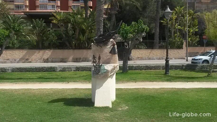 Парк Эльче в Бенидорме