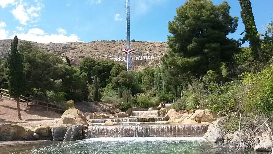 Водопады в парке развлечений Терра Митика, Бенидорм