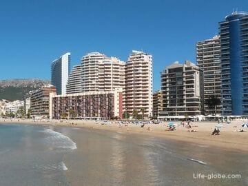 Пляж Ареналь-Бол (Playa Del Arenal-Bol) - центральный пляж Кальпе, Испания