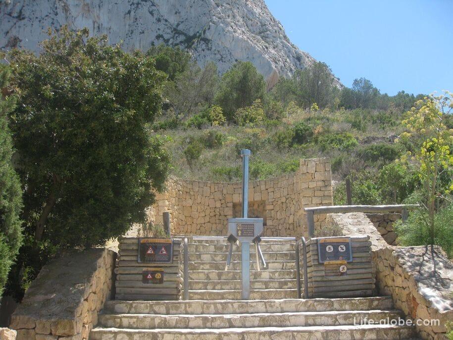 Турникет на скале Ифач в Кальпе