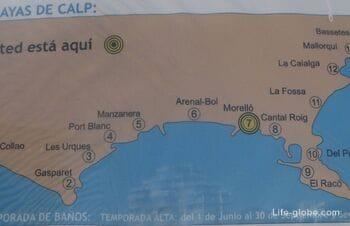 Пляжи Кальпе, Испания. Обзор всех пляжей Кальпе