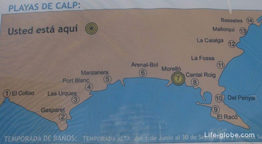 Пляжи Кальпе на карте