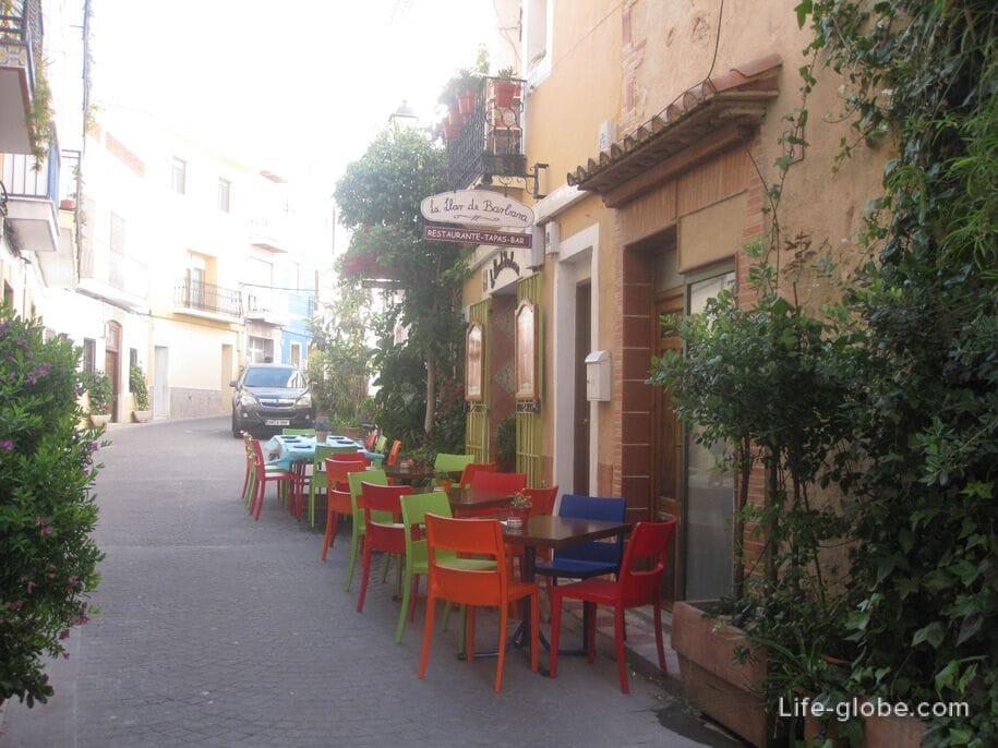 Кафе в старом городе Кальпе