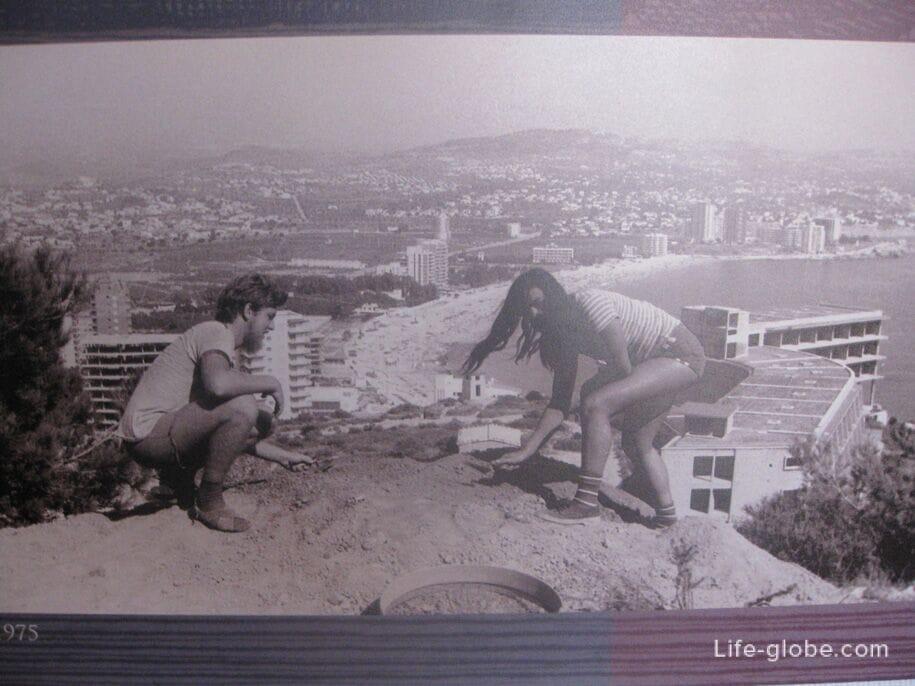 Раскопки в Кальпе