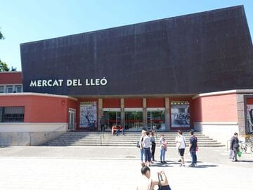 Рынок Льва в Жироне (Mercat del Lleo)