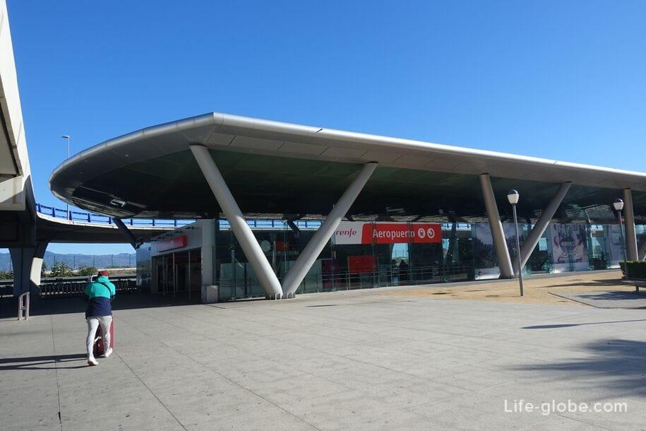 Станция пригородных поездов в аэропорту Малаги (Aeropuerto)